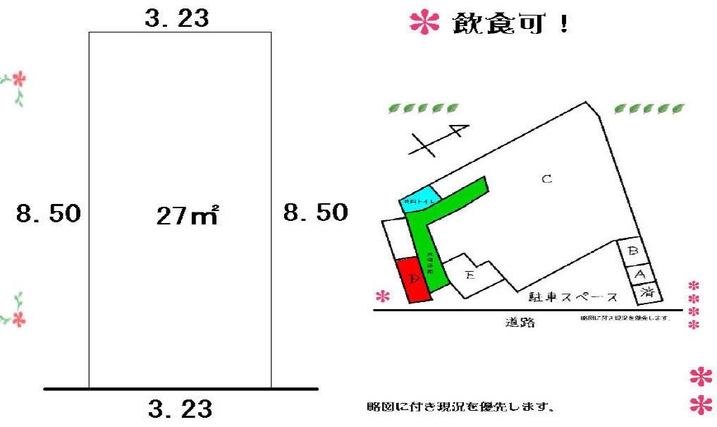 大山崎鏡田20-4テナント D号室 間取り