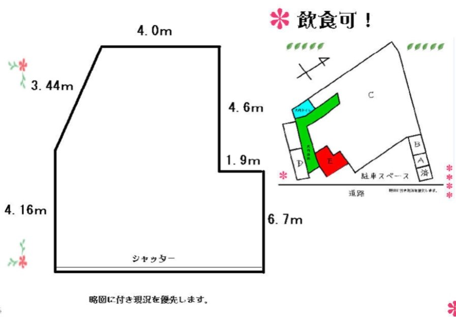 大山崎鏡田20-4テナント E号室 間取り