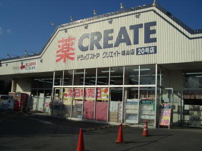パナハイツ佐藤 周辺画像6