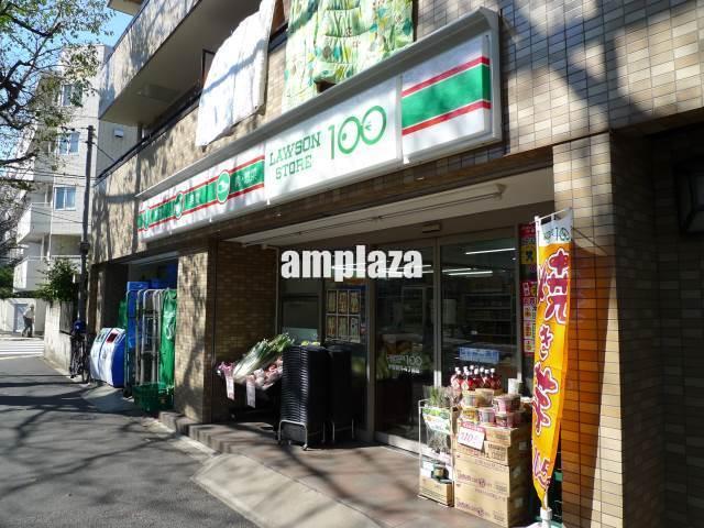 ローソンストア100 中野新井四丁目店