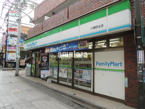 ファミリーマート 中野駅北店