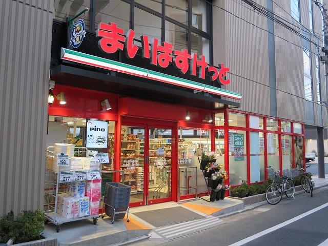 千田方 周辺画像3