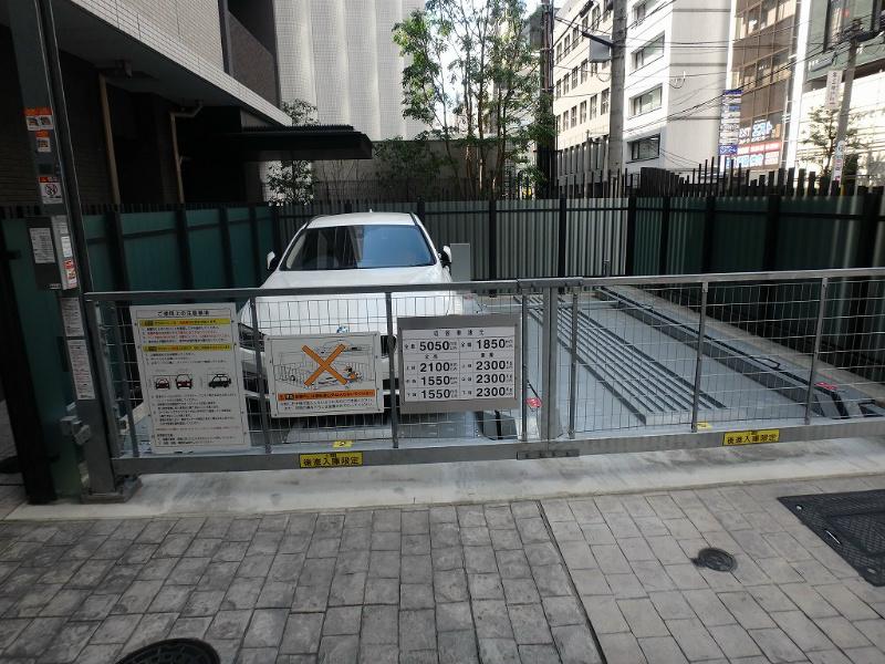 パークアクシス心斎橋 駐車場