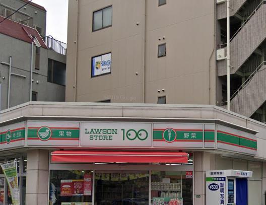 ローソンストア100 中野五丁目店