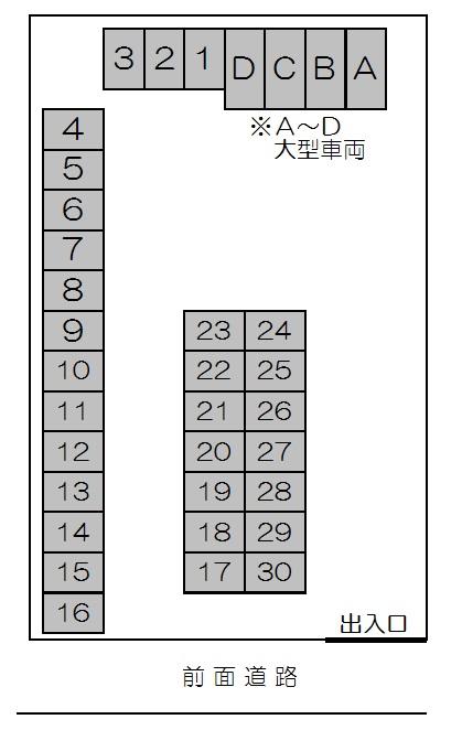 竹田ガレージ 15(屋根付き)号室 間取り