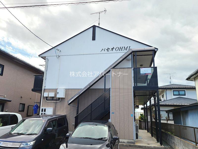 パセオ・OHMI 外観