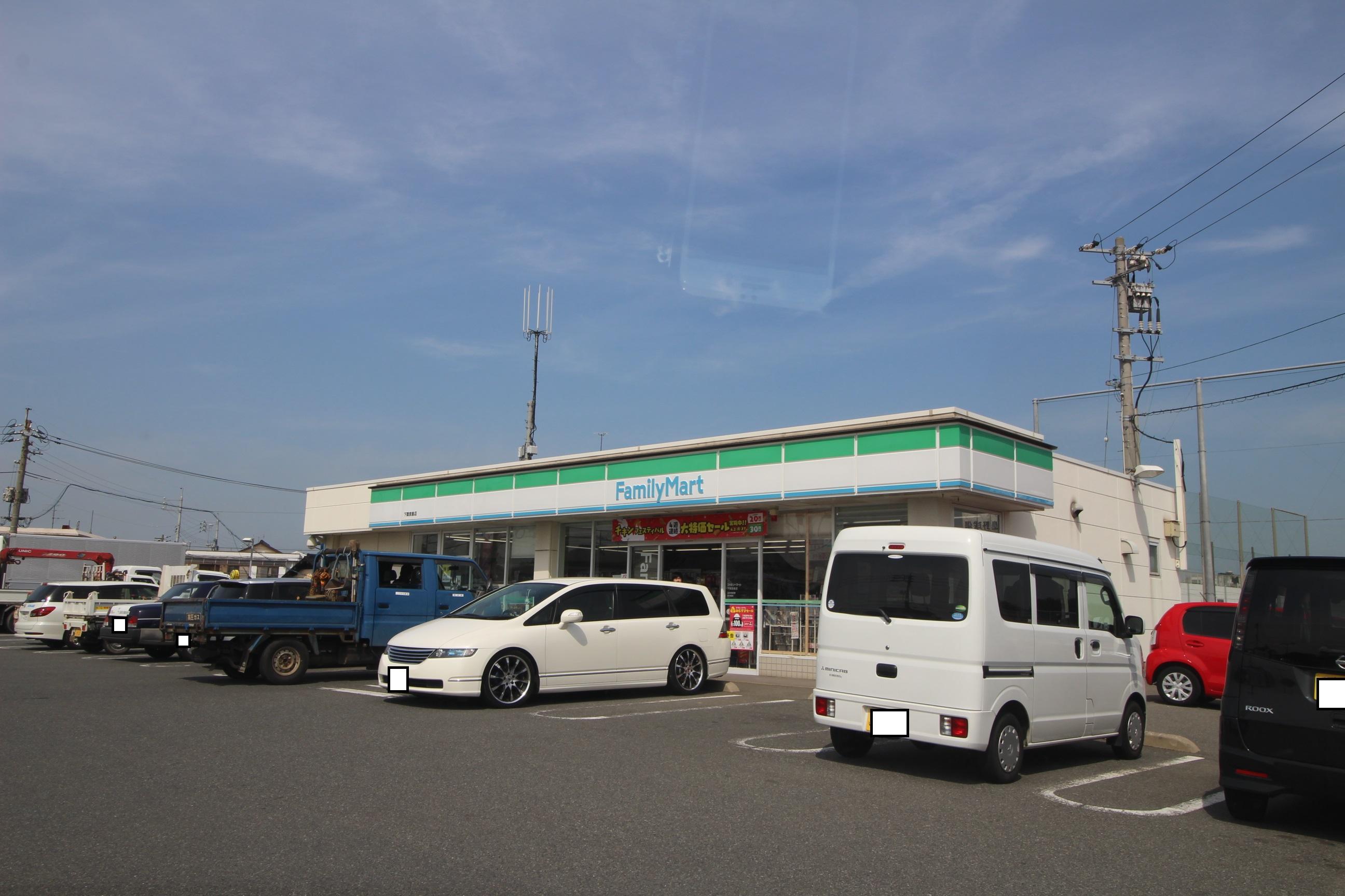 迫町S第2駐車場 周辺画像2