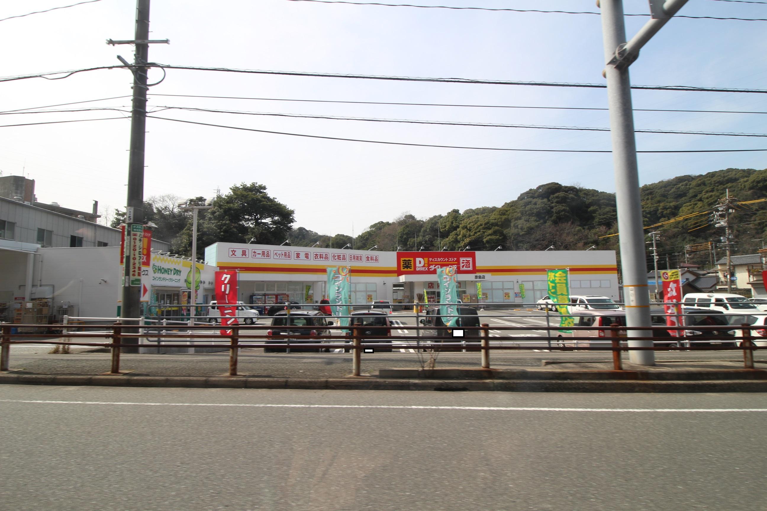 迫町S第2駐車場 周辺画像3