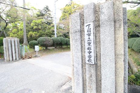 西村アパート 周辺画像10