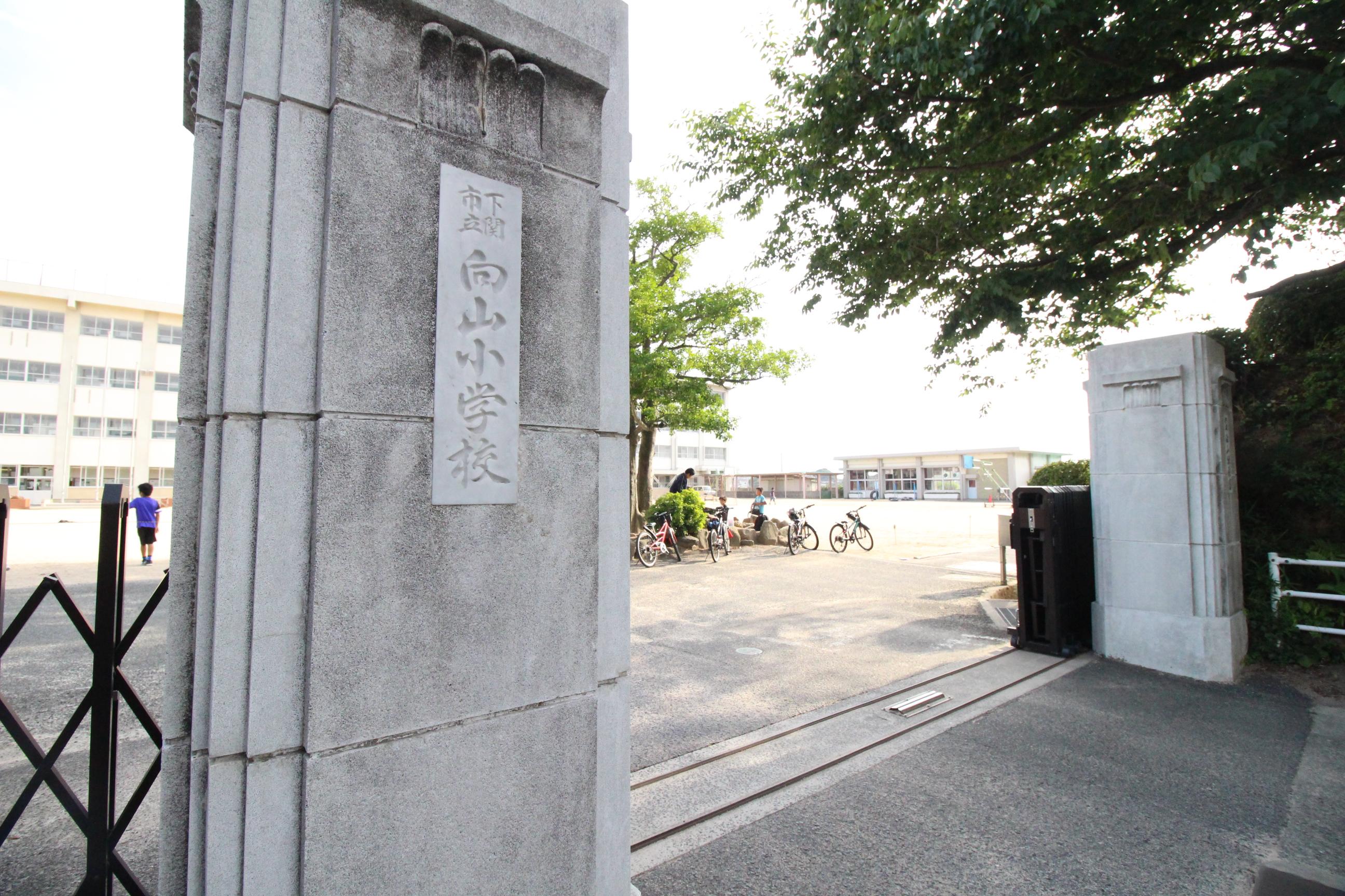 島田アパート 周辺画像5