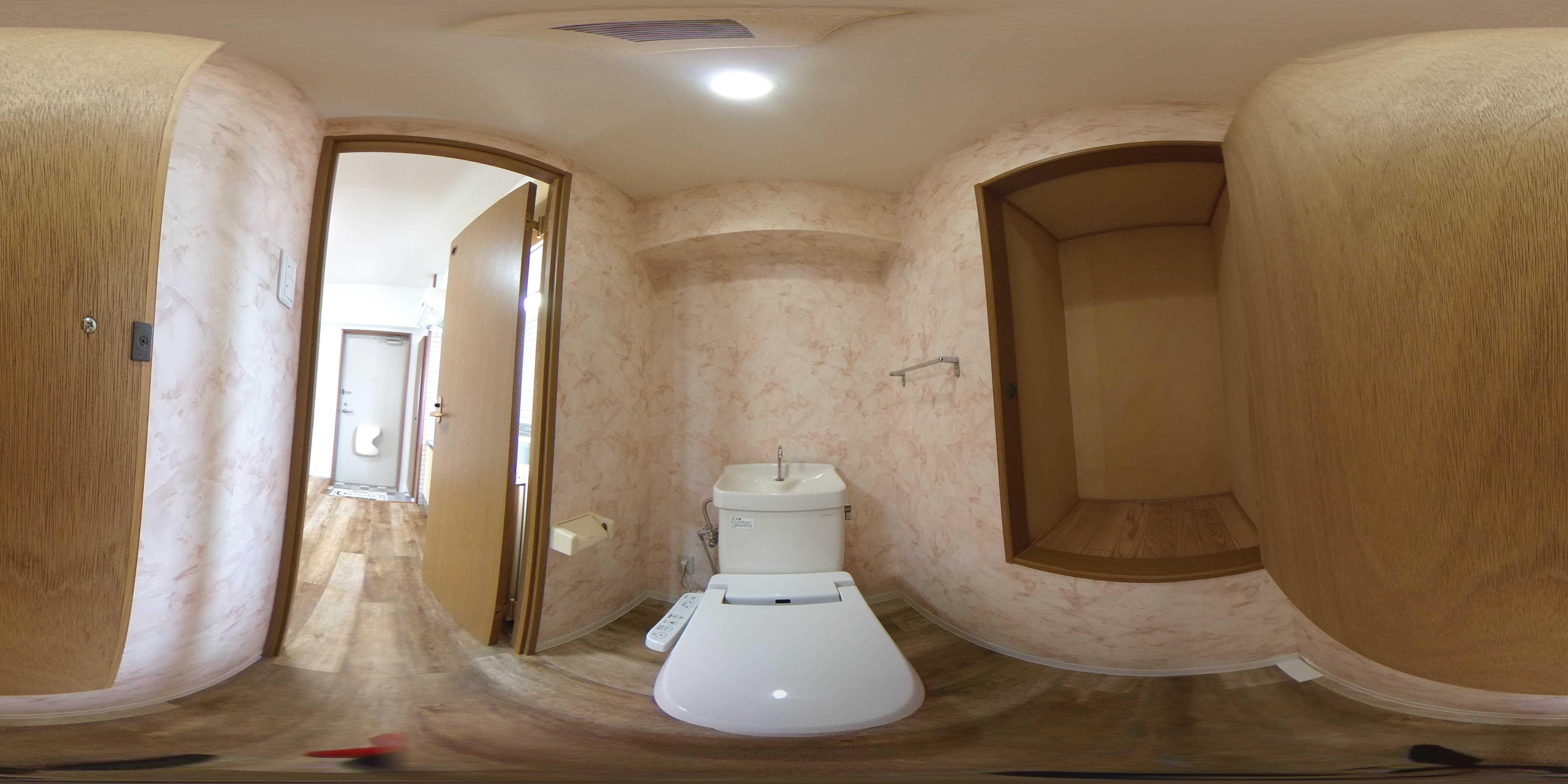 リューレント歩行町 トイレ