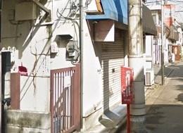 東京都杉並区高円寺南3丁目 外観