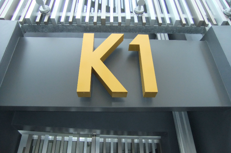 K1ビル 玄関