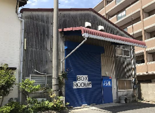 BOXROOM榎 1号室 外観