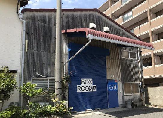 BOXROOM榎 8号室 外観