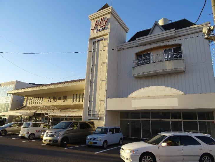 西喜光地町11-41店舗(中央) 外観