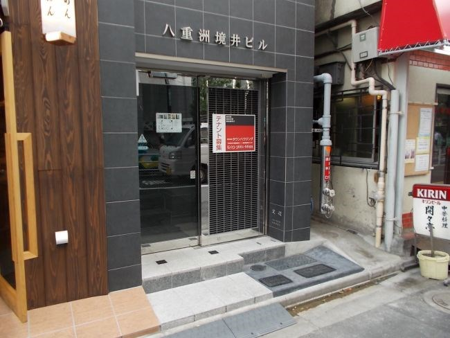 八重洲境井ビル 玄関