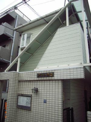 アルト大山 205号室 外観