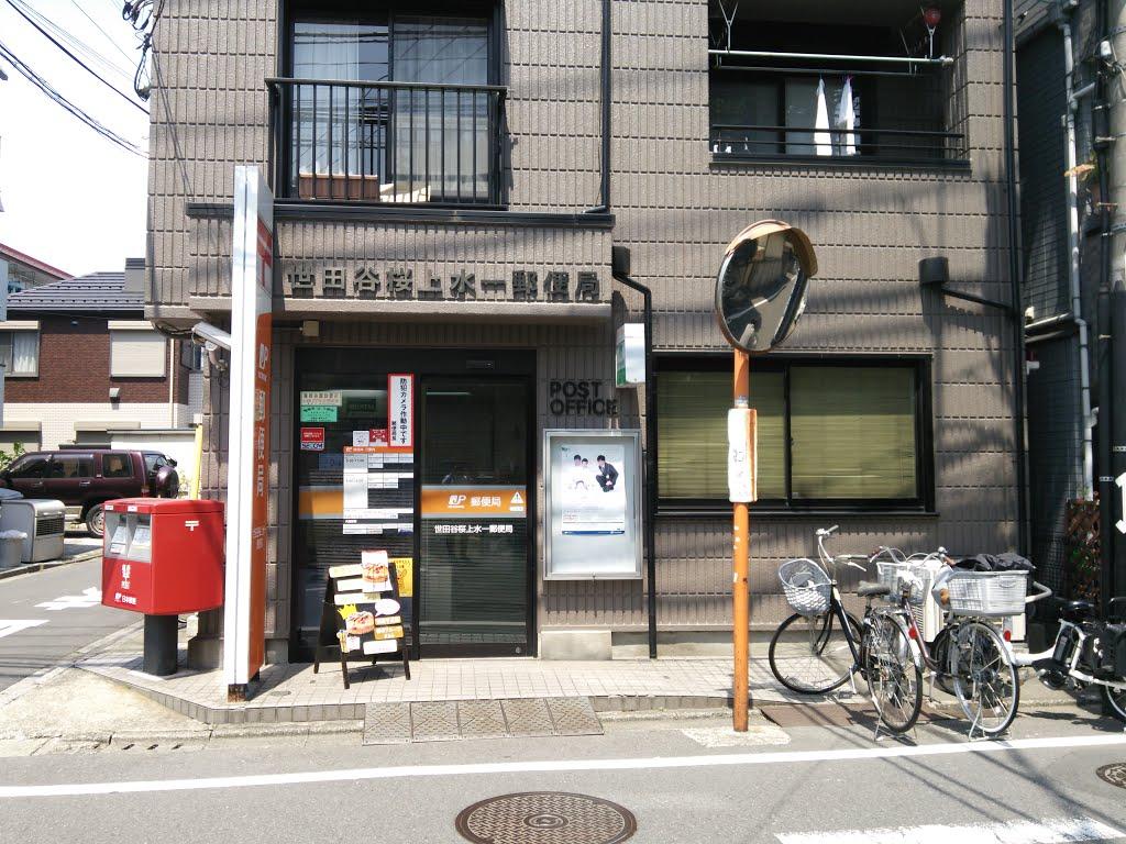 CRESCENTE経堂 壱番館 周辺画像2