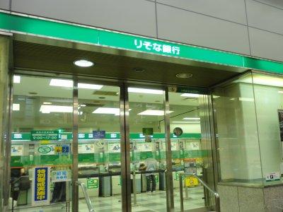 ラ・トゥール飯田橋 周辺画像6