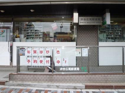 JOYCE広尾  周辺画像5