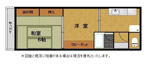 熊野前バザールビル 304号室 間取り