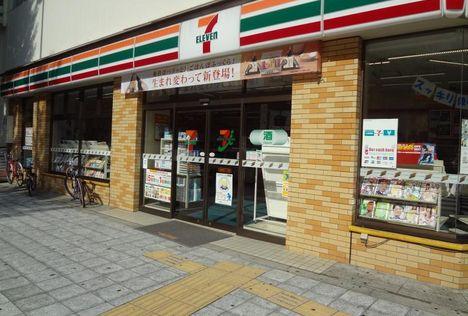 S-RESIDENCE南堀江 周辺画像4