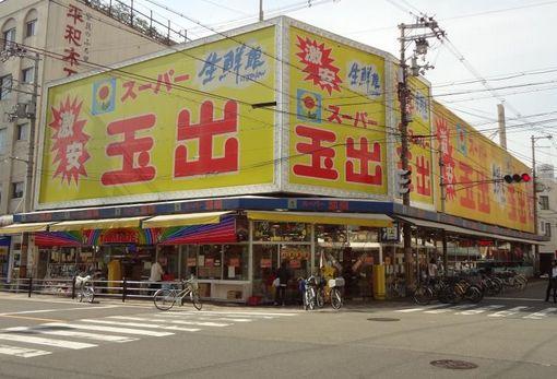 S-RESIDENCE南堀江 周辺画像5