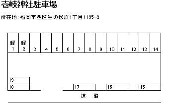 壱岐神社駐車場 1~19号室 間取り