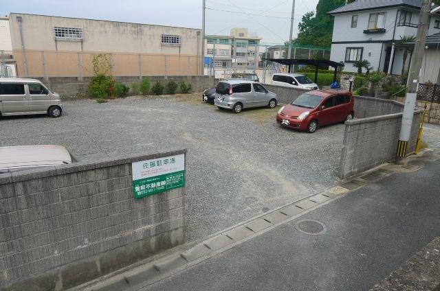 佐藤駐車場 その他外観1