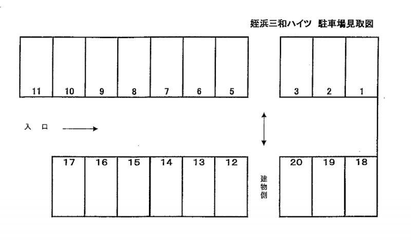 姪浜三和ハイツ駐車場 1~20号室 間取り