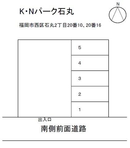 K・Nパーク石丸 1~5号室 間取り