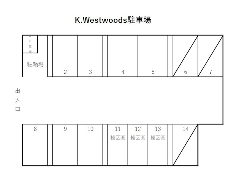 K.Westwoods駐車場 間取り図