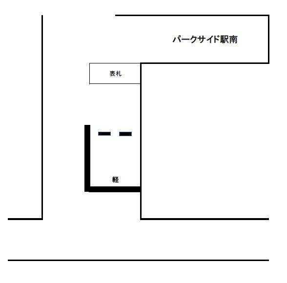 パークサイド駅南駐車場(軽自動車専用) *号室 間取り