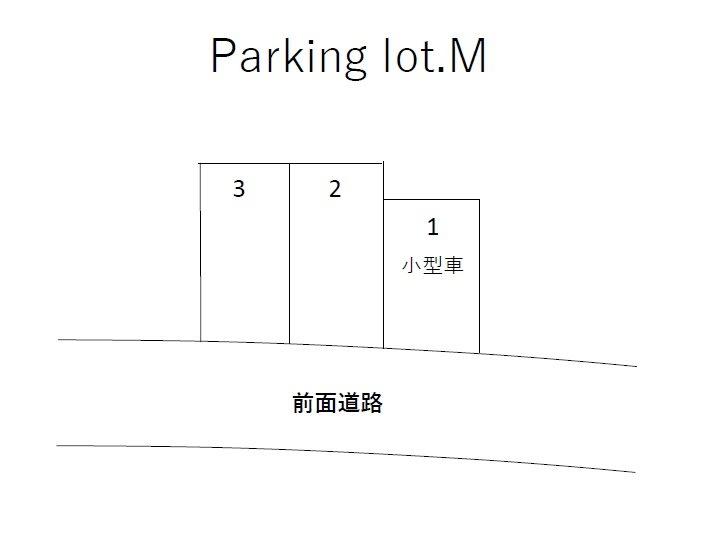 Parking lot.M 1~3号室 間取り