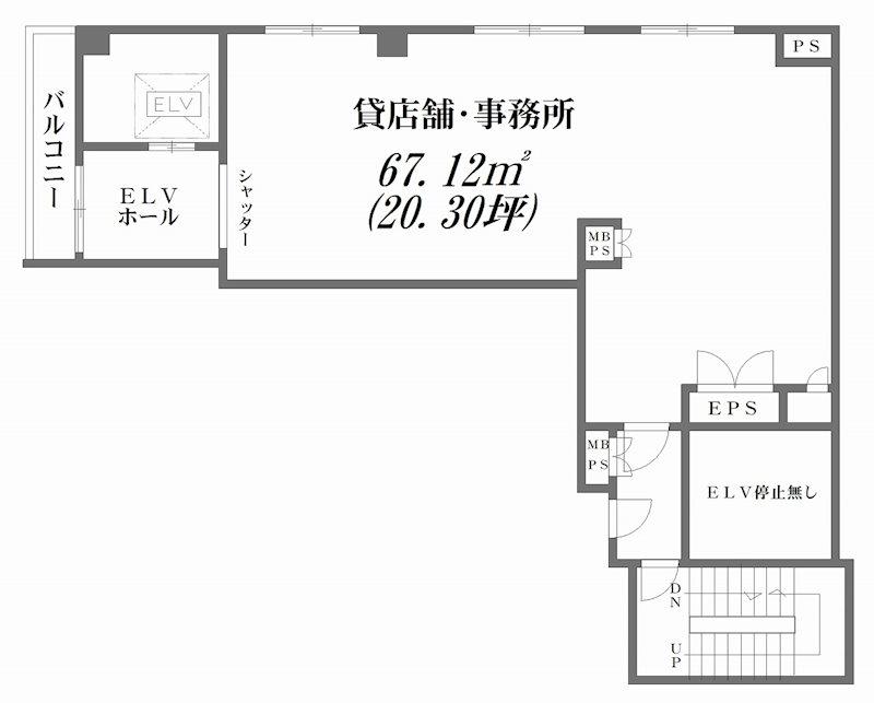 (株)正三ビル 202号室 間取り
