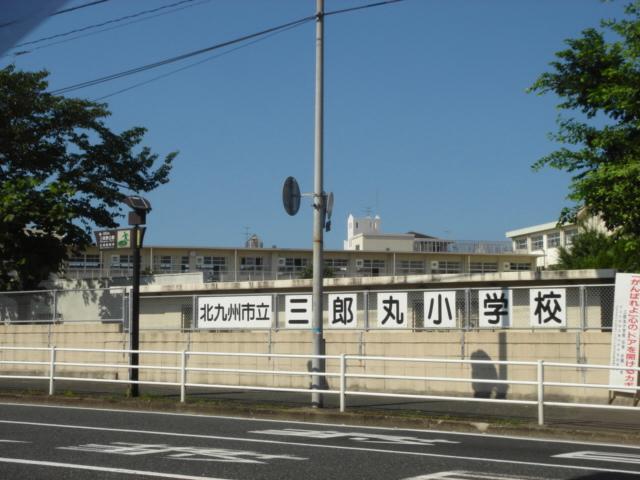 美萩野ハイツ木山ビル 周辺画像6