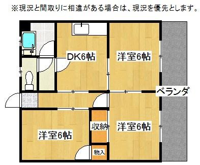 松村コーポ 203号室 間取り