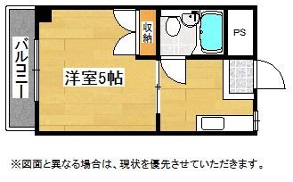 マンション葉山中井 403号室 間取り