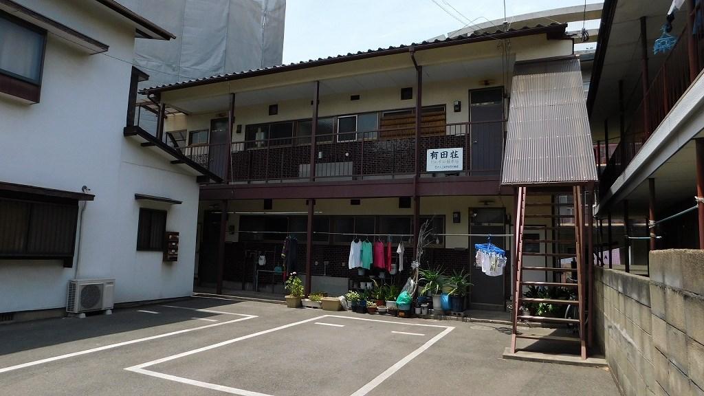 有田荘 2号室 外観