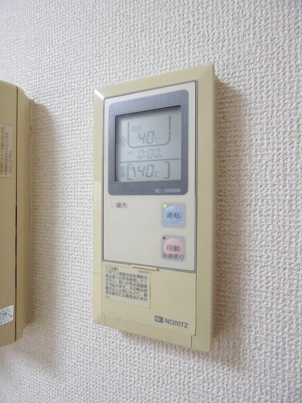 アルカディア石神井台 その他20