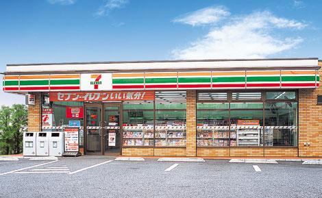 廣瀬マンション 周辺画像6