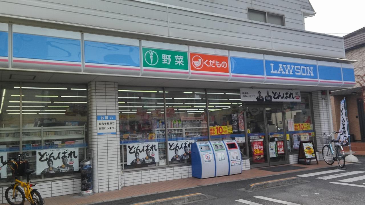 廣瀬マンション 周辺画像9