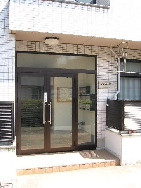 クレスト北沢 玄関