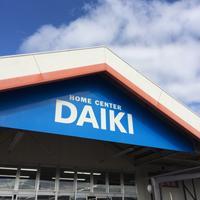 DCM DAIKI(DCMダイキ) 総社西店