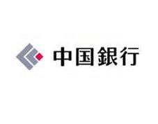 中国銀行総社支店