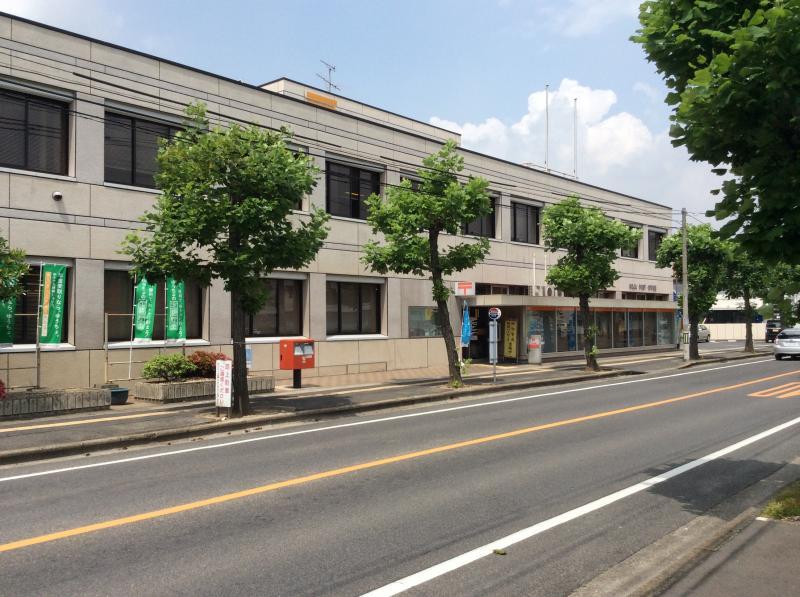 総社郵便局