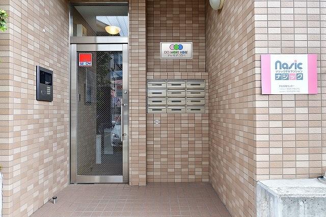 Do more Kobe 玄関