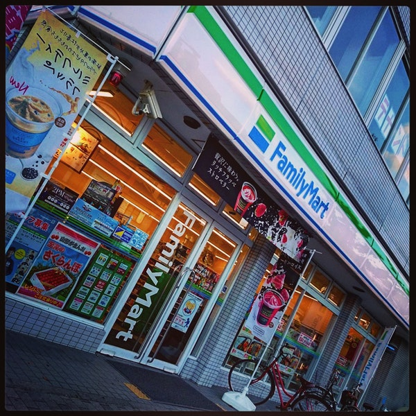 アヴァンセクール道正町 周辺画像3