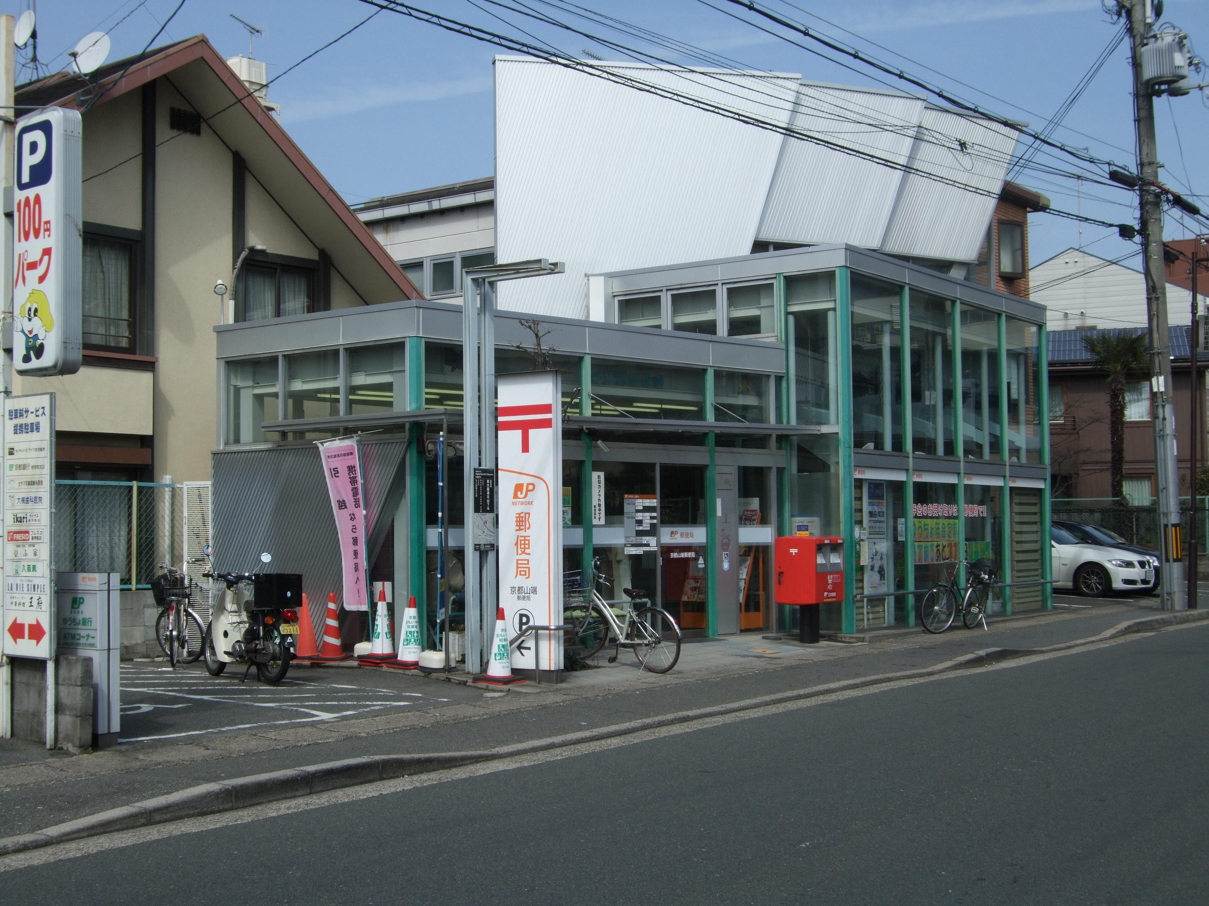 キャンパスヴィレッジ京都一乗寺 周辺画像7